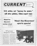 Current, November 18, 1971