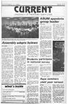 Current, September 25, 1980