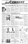 Current, August 28, 1986 by University of Missouri-St. Louis