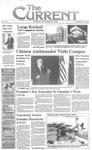 Current, September 21, 1992