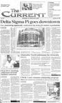 Current, September 25, 1995