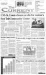 Current, October 30, 1995