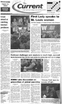 Current, August 23, 2004