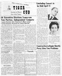 Tiger Cub, March 24, 1964
